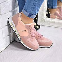 Кроссовки женские Disso пудра , обувь женская