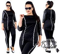 Спортивный женский костюм из ткани дайвинг + эко кожа + лампасные белые ленты, Цвет черный