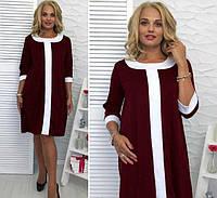 Платье-трапеция больших размеров 48-54