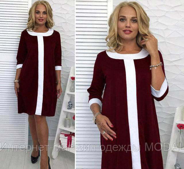 9dfca31a194e14 Платье-трапеция больших размеров 48-54 : продажа, цена в Киеве ...