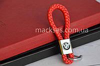 Брелок кожаный Mackses BMW Красный