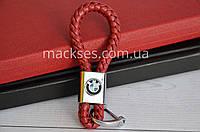 Брелок кожаный Mackses BMW Бордовый