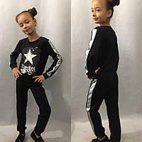 Детский демисезонный спортивный костюм №8-706