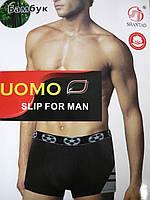 Мужские боксеры UOMO. Коттон.