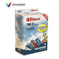 Мешок-пылесборник (стартовый набор) Filtero для пылесосов THOMAS код TMS17