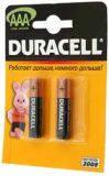 Батарейки Duracell LR03 MN2400 2 шт. ( 81268853 )
