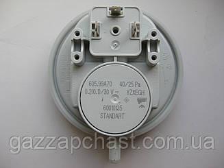 Прессостат Huba Control 40/25 Pa для бытовых газовых котлов (60010135)