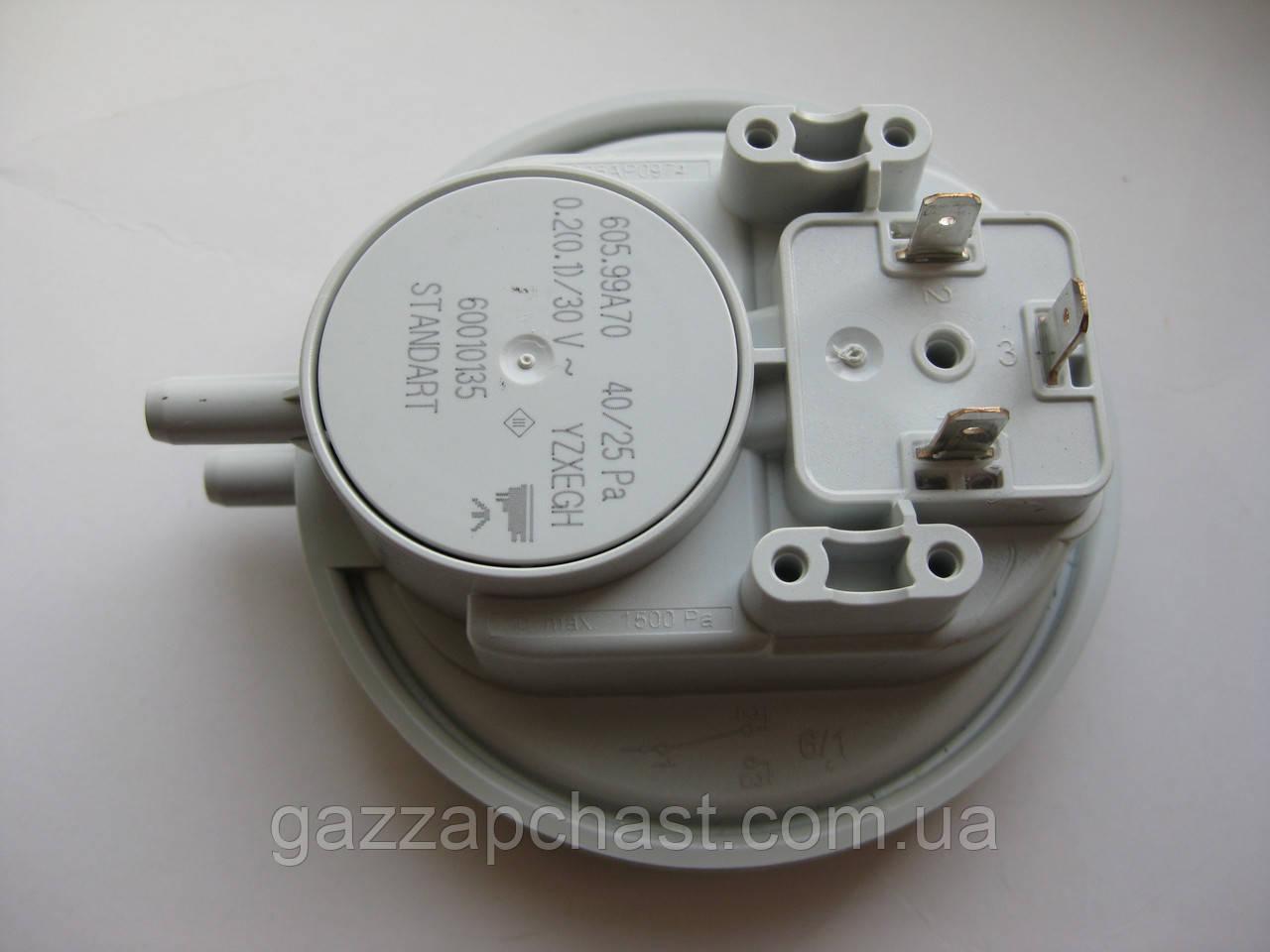 Датчик вентилятора (прессостат) Huba 40/25 Pa Demrad Atron, Nepto; Protherm Рысь (3003202405)