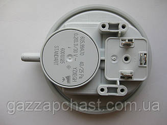 Прессостат газового котла Bosch GAZ 7000 ZWC 28-3 MFA (87160127520)