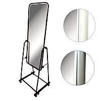 Зеркало напольное 40 см в белом, сером, черном цвете