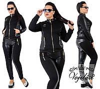 Женский спортивный костюм из ткань- дайвинг + эко кожа, Цвет черный