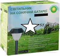 Садовые led светильники на солнечной батарее 5 шт. в упаковке