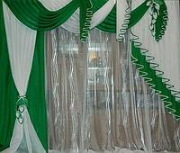 Ламбрекен со шторой в зал