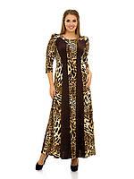 Платье в пол с леопардовым принтом Индивидуальный пошив