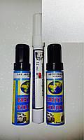 AUDI LY7T Набор для удаления царапин и сколов (цвета МОБИХЕЛ).