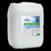 Algicide L210 альгицид жидкий 20 л
