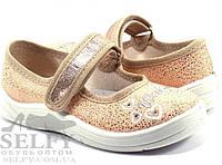 """Текстильные тапочки для девочки р.24.25.26.27.28.29.30 тм """"Валди"""", (мокасины, слипоны, текстильная обувь)"""