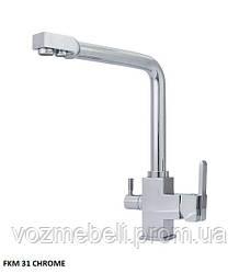 Кухонный смеситель комбинированный FKM-31 хром