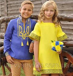Квітуча вишиванка. Попередні статті. Де придбати недорогі дитячі вишиванки 96425a3fe1487