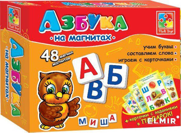 Игра VladiToys Розумничок VT1502-01 Азбука на магнитах, фото 2