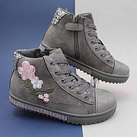 Демисезонные серые кроссовки с розой для девочки размер 27,28,29,30,31,32