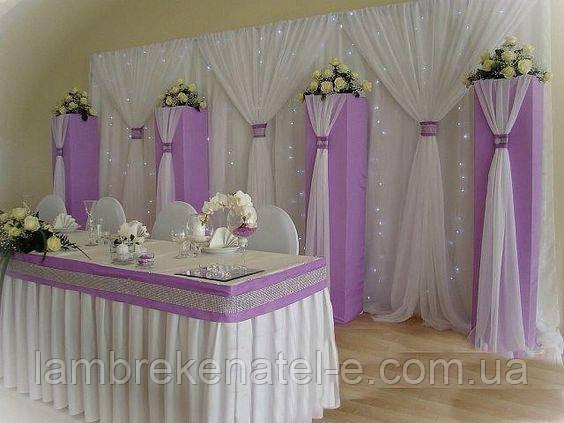 Шифон в свадебный зал