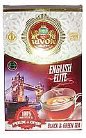 Чёрный и зелёный чай Rivon Спеціал English Elite с бергамотом 100г, фото 1