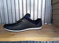 Мужские кожаные кроссовки Columbia большие размеры 46-50 р-р