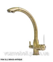 Кухонный смеситель комбинированный FKM-31.2 Brass Antique