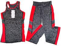 Комплект для фитнеса №5 майка и лосины размер S-M