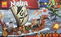 Конструктор Lele 31012 Ninja Ниндзя Ninjago Ниндзяго Корабль пиратов 736 дет