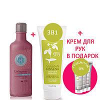 Антивозрастной тоник для лица+ «Сибирский женьшень» 3 в 1: очищение + скраб + маска для всех типов кожи