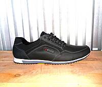Мужские кожаные кроссовки ECCO большие размеры 46-50 р-р