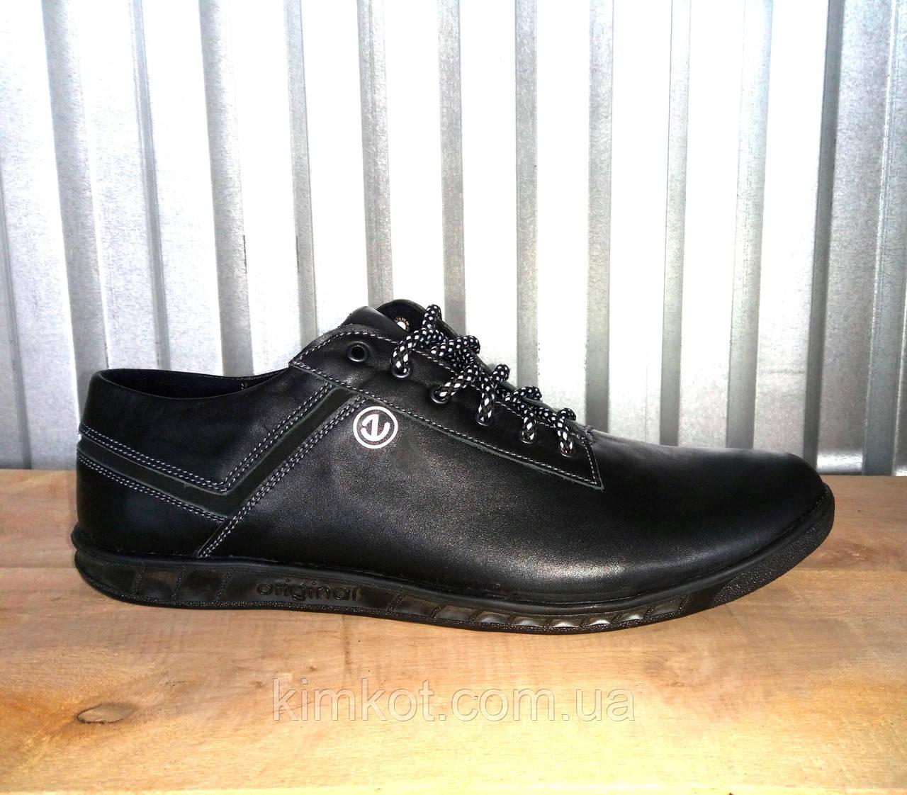 Мужские кожаные кроссовки кеды ECCO большие размеры 46-48 р-р, фото 1 e129552e29d