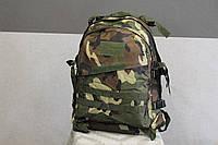 Тактический штурмовой рюкзак 40 литров (цвет уточняйте)