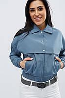 Легкая Демисезонная Куртка с Принтом на Спине Синяя р.46 и р.48