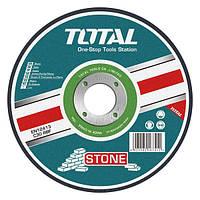 Абразивный режущий диск по камню Total TAC2221801 180х3.2х22.2мм