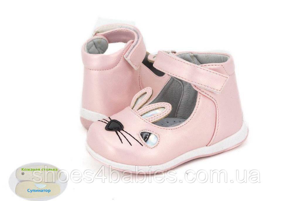 38f98c48d Детские ортопедические туфли для девочки р. 21 - 13,5 см, цена 395 грн.,  купить в Киеве — Prom.ua (ID#657444122)