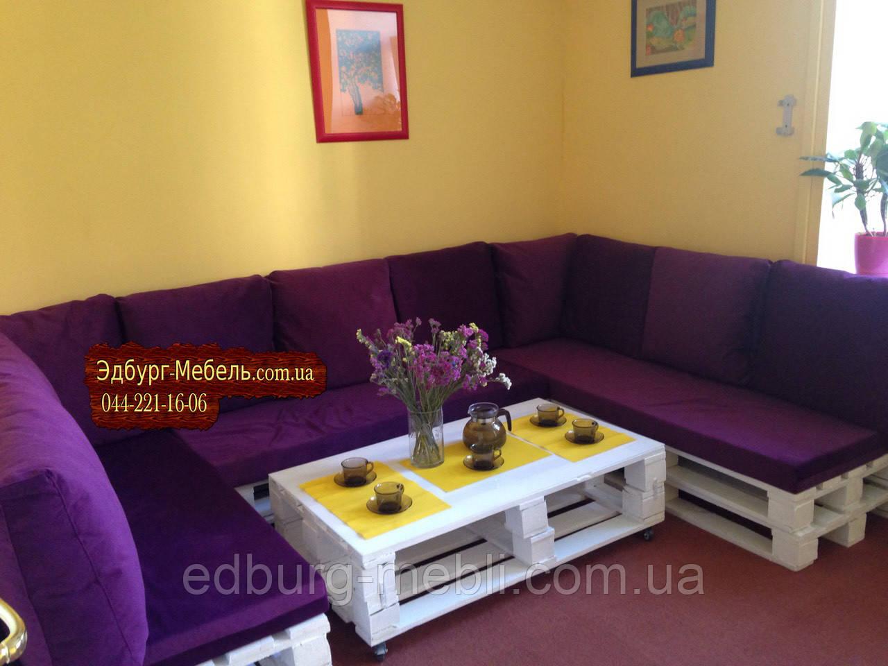 Подушки для кутового дивана з піддонів, палет, фанери