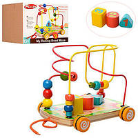 Деревянная игрушка Лабиринт Каталка Вкладыш 1 2 3, MD 1105, 005875