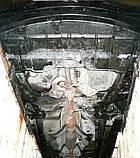 Захист картера двигуна і акпп Lexus ES350 2012-, фото 6