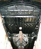 Захист картера двигуна і акпп Lexus ES350 2012-, фото 7