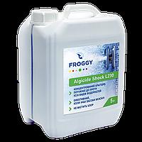 Algicide Shock L230 альгицид жидкий 5 л