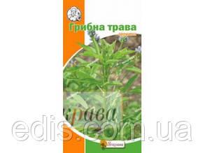 Грибная трава 1 г, семена Яскрава