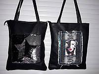 РАСПРОДАЖА Модная мягкая  молодежная сумка с пайетками и рванкой  на две ручки кожаная