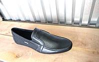 Мужские кожаные летние мокасины-туфли большие размеры 46-49 р-р