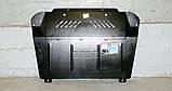 Захист картера двигуна і акпп Lexus ES350 2012-, фото 8
