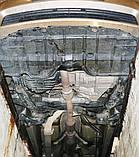 Захист картера двигуна і акпп Lexus ES350 2012-, фото 9