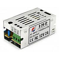 S-24-12 24W 12V / 2A Драйвер питания для светодиодной и охранной камеры безопасности (110-220 В) Серебристый