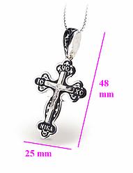 """Крест """"Спаси и Сохрани"""", серебро"""